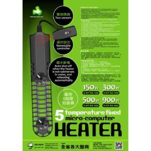 Heater 900w