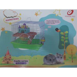 Hamster Cage (35x26x31cm)